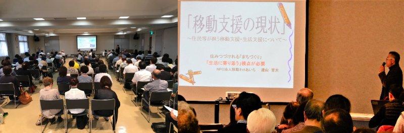円卓会議の開催風景