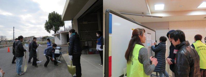 災害ボランティアセンターの開設の様子